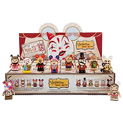 Vinylmation Under the Big Top Series 24-Pc Set - 3''