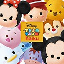 Disney ''Tsum Tsum'' Book of Haiku