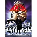 D3: The Mighty Ducks DVD