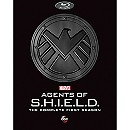 Marvel's Agents of S.H.I.E.L.D.: The Complete First Season Blu-ray Boxed Set